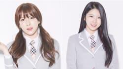 '프로듀스101' 이해인·이수현, 소속사와 계약