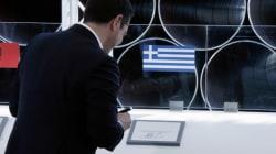Τραπεζικός εταίρος του ΤΑΡ στην Ελλάδα η Τράπεζα
