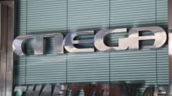 ΣτΕ: Στις 17 Ιουνίου η συζήτηση της αίτησης αναστολής του Mega για τη διαδικασία χορήγησης