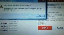 과소비를 줄여주는 한국의