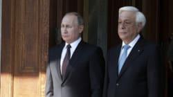 Πούτιν: Πρέπει να συζητήσουμε την πορεία των οικονομικών