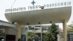 Θεσσαλονίκη: Στο εδώλιο ζητεί ο εισαγγελέας να σταλούν πρώην διοικητής και 2 διευθυντές κλινικών του