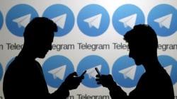 Réseaux sociaux: l'Iran exige le transfert des données sur ses