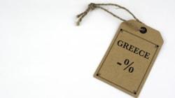 Οι Έλληνες οι πιο περιθωριοποιημένοι νέοι σε όλη την Ευρώπη λόγω της οικονομικής