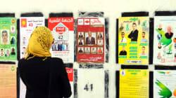 Tunisie: Élections locales, mode de scrutin et choix du président du