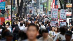 서울이 28년 만에 인구 1천만 시대의 막을