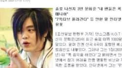 '문희준의 록 자격증' 外, 역사에 길이 남을 '성지글'