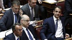 Αποχώρηση ΝΔ από τη συζήτηση στη Βουλή για τη νέα τροπολογία περί πολιτικών προσώπων και