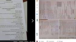 Fraude au baccalauréat: 31 internautes pistés, des sujets de