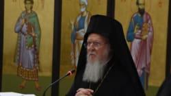 Έκτακτη Ιερή Σύνοδος του Οικουμενικού Πατριαρχείου τη