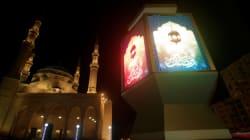 En photos: Les musulmans à travers le monde accueillent le