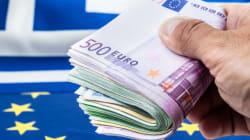 Eurostat: Συρρίκνωση του ελληνικού ΑΕΠ κατά 0,5% το πρώτο τρίμηνο του