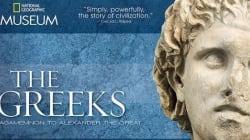 «Έλληνες. Από τον Αγαμέμνονα στον Μέγα Αλέξανδρο». Μοναδική έκθεση στο National Geographic Museum της
