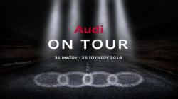 Audi On Tour: Το μεγαλύτερο Roadshow που έκανε ποτέ η Audi στην
