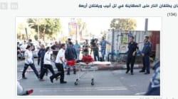 Attentats de Tel-Aviv: Le PJD clarifie sa