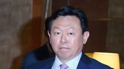 검찰이 롯데그룹 300억의 비자금을