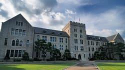 고려대학교 '단톡방' 성폭력 가해자들이 사과 대자보를 썼다