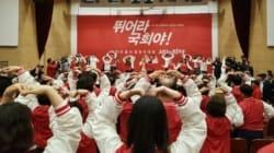 대한민국에서 청년당원으로 산다는