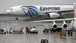 Εντοπίστηκε κι ανασύρθηκε το ένα από τα δύο μαύρα κουτιά του μοιραίου Airbus της