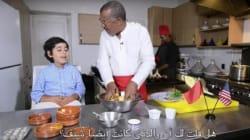 L'ambassadeur des Etats-Unis au Maroc vous apprend à préparer une