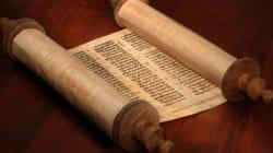 Τι απεφάνθησαν οι ειδικοί για τον πάπυρο που υποστήριζε ότι ο Ιησούς είχε