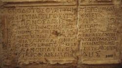 Η ακατάλυτη αξία και αναγκαιότητα των αρχαίων