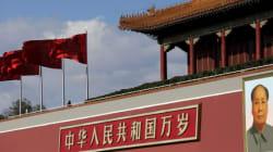Σε διαδικτυακό τεστ πάνω στο καταστατικό του Κομμουνιστικού Κόμματος θα εξεταστούν οι Κινέζοι δημόσιοι