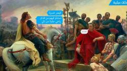 Quand un jeune designer en image rajoute une touche tunisienne à de célèbres tableaux