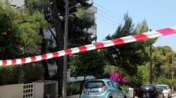 Γιατί είναι «μυστηριώδης» η έκρηξη στο σπίτι πασίγνωστου επιχειρηματία στη