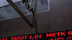 Γκρεμίζονται το Χρηματιστήριο Αθηνών και τα διεθνή