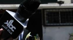 Des cadres de KBC sous mandat de dépôt, RSF dénonce des