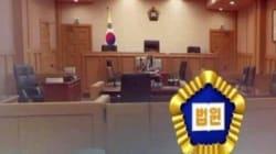 세월호 현장 수습후 투신한 경찰관...업무상 재해