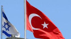 Τα «ξαναβρήκαν» Ισραήλ και Τουρκία έπειτα από έξι χρόνια