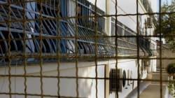 Καταγγελία ότι πέθανε καρκινοπαθής κρατούμενος του νοσοκομείου των φυλακών Κορυδαλλού. Προβλέπει αποφυλάκιση ο