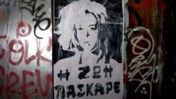 Η Lebaniz Blonde κάνει «λογοτεχνία δρόμου» στους τοίχους της