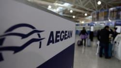 Ακυρώνονται πτήσεις της Aegean από/προς