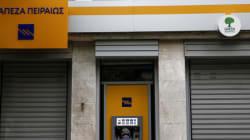 Εμπλοκή στην ανάδειξη νέου διευθύνοντος συμβούλου στην Τράπεζα