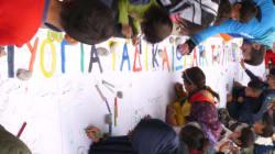 Δίκτυο για τα Δικαιώματα του Παιδιού. Παρεμβάσεις για τα παιδιά των προσφύγων σε Σχιστό και