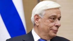 Παυλόπουλος: «Η ΕΕ θα προχωρήσει στην πραγματοποίηση του ευρωπαϊκού οράματος και χωρίς τη Μ.