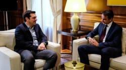 Το τηλεφώνημα Τσίπρα στον Κυριάκο και τα δώρα του πρόεδρου της