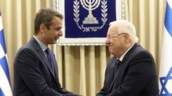 Ο Κυριάκος Μητσοτάκης στο Ισραήλ. Η συνάντηση με τον Νετανιάχου και η επίσκεψη στη