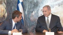 Συνάντηση Νετανιάχου - Μητσοτάκη: Ελλάδα και Ισραήλ πυλώνες σταθερότητας και