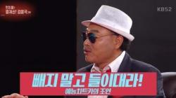 김흥국 '말실수, 여태까지 살아남은 게