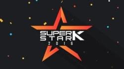 '슈퍼스타K 2016'의 경쟁이 이전보다 훨씬