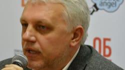 Un journaliste russe tué par l'explosion d'une bombe dans sa voiture à