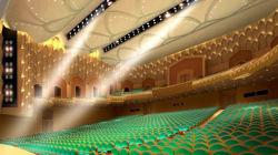 Ouverture de l'Opéra d'Alger mercredi avec un concert de l'Orchestre symphonique