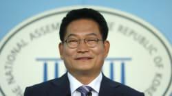 '더민주' 당대표 출마 송영길은 '강한 야당'을