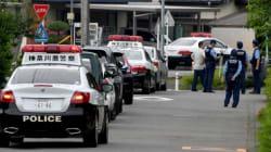 Japon: 19 morts dans une attaque au couteau à