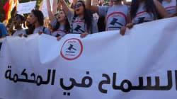 Marche contre le projet de loi de la réconciliation économique : Mongi Harbaoui crie au
