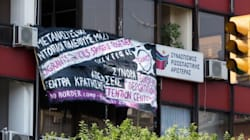 ΣΥΡΙΖΑ: Η επιχείρηση εκκένωσης των καταλήψεων στη Θεσσαλονίκη μας βρίσκει